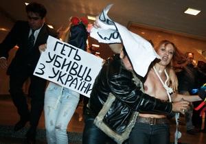 Активистки FEMEN сорвали открытие Недели культуры Ирана в Украине