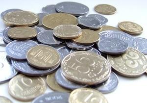 Доходы госбюджета, поступающие из регионов, за январь-ноябрь составляют 5,5 млрд грн