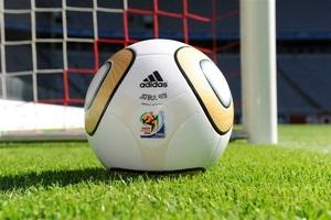 """Золотой adidas """"JO'BULANI"""" для финала Чемпионата мира по футболу 2010™"""