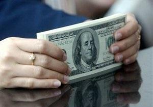 Курсы наличной валюты на 20 июля