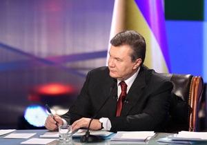 Янукович признал, что госслужащие должны декларировать расходы