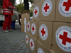 В Каменец-Подольский привезли гуманитарную помощь из Польши