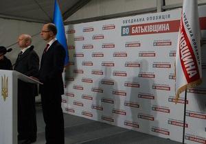 Батьківщина призвала расследовать источники финансирования Партии регионов