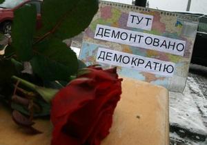 The Economist: В Украине зафиксирован наибольший регресс в демократии среди всех стран Европы