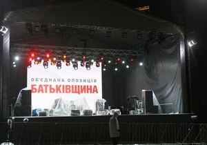Оппозиция - Тимошенко поддержала кандидатуру Яценюка как главы фракции и призвала Батьківщину объединиться