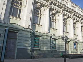 В центре Киева прошла акция протеста против строительства офисно-торгового центра