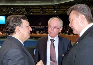 Янукович встретился с руководством ЕС