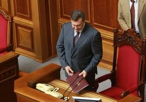 Смена генпрокурора: Янукович прибыл в Раду для представления кандидатуры Пшонки