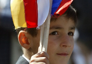 Почти треть россиян считают Абхазию и Южную Осетию частью РФ