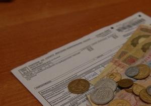 Киевляне задолжали за коммунальные услуги почти миллиард гривен