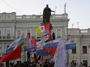 В Одессе 280-летие Екатерины II отметили маршем