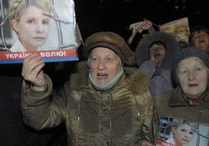Новости Харькова - Юлия Тимошенко - Новый год 2013 - Однопартийцы поздравили Тимошенко