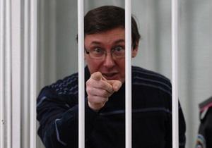 Генпрокуратура направила дело Луценко в суд