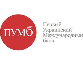 Рафал Ющак утвержден на должность Председателя Правления ПУМБ