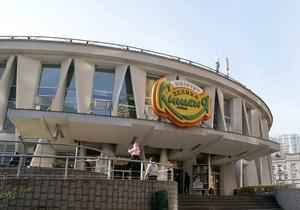 Сообщение о заминировании супермаркета в центре Киева оказалось ложным
