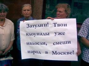НГ: Затулин: Кто и как творит образ Украины