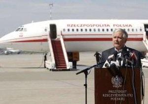 Инциденты с самолетами президента Польши Леха Качиньского. Справка