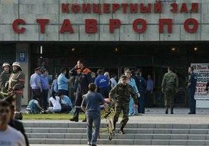 Число жертв теракта в Ставрополе возросло до семи человек