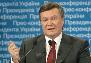 Янукович поручил создать госреестр коррупционеров
