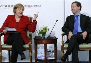 Россия и Германия могут создать совместный учебник по истории