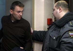 Навальный: тысячи людей готовы выйти на акции протеста