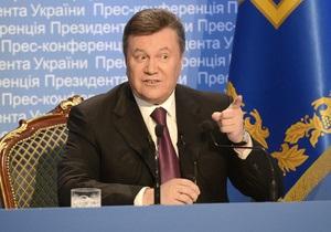 Рада - Янукович - импичмент - законопроекты - Сегодня Рада рассмотрит законопроект об изменении процедуры импичмента президента