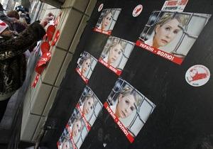 Апелляционный суд оставил Тимошенко за решеткой