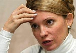 Этапирование Тимошенко запланировано на 23:00