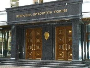 Генпрокуратура возбудила уголовное дело против коллеги Зварича