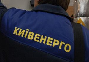 В Киеве на Оболони из-за аварии теплосети жители 99-ти домов остались без тепла