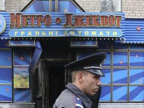Причиной пожара в днепропетровском зале игровых автоматов был поджог
