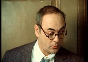 Умер актер, сыгравший Хоботова в Покровских воротах