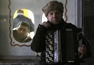 Опрос: 70% украинцев считают свою страну отсталым государством третьего мира