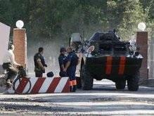 Из-за пожара на арсенале задержан командир воинской части в Лозовой