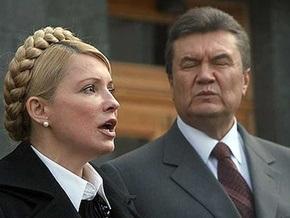НГ: Между Тимошенко и Януковичем разницы нет