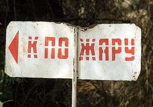 В Черкасской области на свалке обнаружили тела трех человек