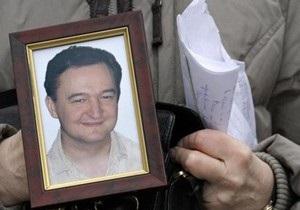Дело Магнитского: сегодня начинается суд, которого не должно быть - DW
