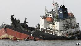 Южнокорейский танкер затонул после взрыва: поиски членов экипажа продолжаются