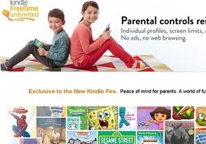 Amazon нацелилась на маленьких детей