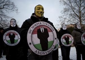 Хакеры из Anonymous переписали текст конституции Венгрии на сайте высшего суда страны