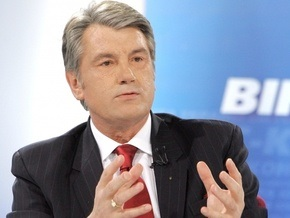 Ющенко надеется на поддержку народом его изменений в Конституцию