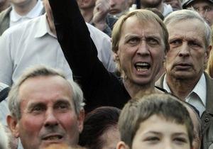 В центре Киева стартовал Весенний марш протеста