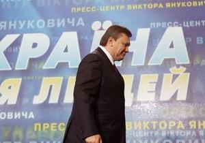 The Globe and Mail: Расколотая Украина вновь обращается к своим русским корням