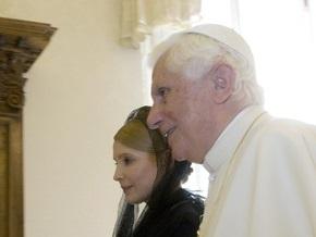 Тимошенко: Папа любит Украину и знает ее лучше, чем некоторые политики