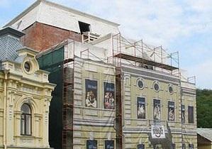 До Евро-2012 в реконструированом помещении Театра на Подоле будет работать только ресторан