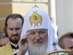 Патриарх Кирилл завершает визит в Украину