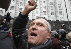 Опрос: Украина занимает 11 место в мире по протестным прогнозам