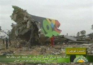Потерпевший крушение в Триполи самолет взорвался при посадке