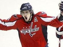 Овечкин назван лучшим игроком NHL