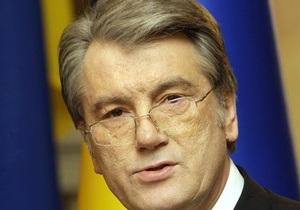 Ющенко подписал изменения к закону о выборах